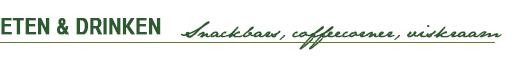 EtenDrinken-snackbars-coffecorner-viskraam